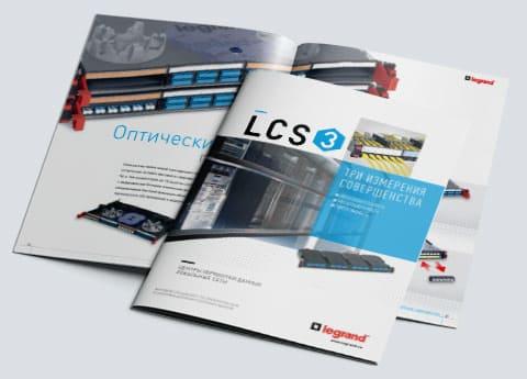 Смотреть каталог - Кабельные системы - LCS3. Три измерения совершенства.